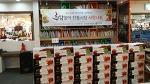 추석맞이 전통시장 사랑나눔 행사 - 기아대책,국민은행,수유시장