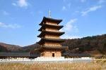 ( 김천 볼만한곳 ) 하야로비공원에서  이름 바뀐 사명대사공원