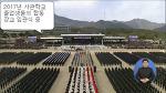 10월 1일 국군의 날 유래 의미, 광복군 창설일 9월 17일 국군의 날 주장 이유 설명