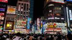 180609 Tokyo 여행기(1일차)