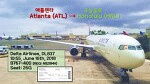 [180616] 애틀랜타-호놀룰루 (ATL-HNL), 델타항공 (DL837), B767-400 탑승기