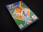 [MSX] THE 프로야구 격돌 페넌트레이스 1988 - [1] 개봉기