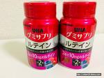 일본 서플리먼트 물 없이 복용하는 UHA 루테인 구미 젤리