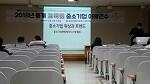 (교직원 교육) 중소기업 위상과 트렌 - 중소기업 이해연수 - 양영디지털고등학교 - 박지민강사