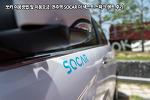 쏘카 이용방법 및 이용요금, 전주역 SOCAR 더 넥스트 스파크 당일치기 렌트 후기