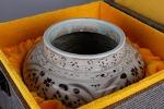 AB128. 도자기 호 - 여기저기 알튐 및 가마유들이 보여짐 (916g)