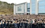 부산과 울산, 경남 창원 하나님의교회 헌당식(안상홍님)