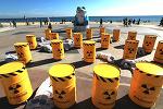 대한민국 방방곡곡 가져가라 핵폐기물