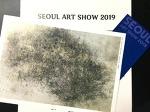 서울 아트 쇼 2019 [SEOUL ART SHOW]