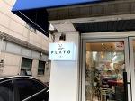 일산 파스타와 라자냐 잘하는 동네단골... PLATO141...