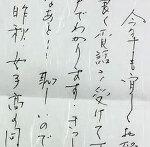 83세 고객님의 손편지 (feat 백내장 수술 부작용)