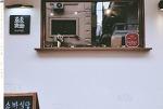 성수동 소바식당에서 점심먹기
