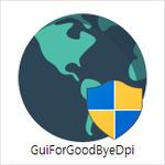 GoodByeDPI GUI, 인터넷 차단 우회하는 방법