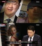 싸이 성접대 성매매 양현석 조로우 일본반응