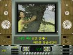 세광 즐거운 노래방 , SeKwang Karaoke {기타 , ETC}