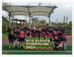 광주 토마토배 전국목회자축구대회 - (2018년 제11회)