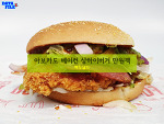 맥도날드 아보카도 베이컨 상하이버거 만원팩 | 요기요 맥도날드 4000원 할인!