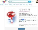 YES24, 알라딘의 전자책 구매 화면 관련 메모