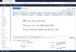 [AWS] 가상 컴퓨터 환경(EC2) 생성 및 SSH 접속