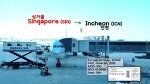 [180601] 싱가폴-인천 (SIN-ICN), 대한항공 (KE648), A330-300 탑승기