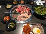 미국 친구들이 감탄한 한국 식당의 이것, 미국 도입이 시급하다!