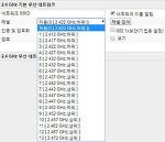 인터넷 공유기 2.4GHz 네트워크에서 13번 채널/ iptime인터넷 공유기 설정/ 라링크(RaLink) 무선랜카드 드라이버