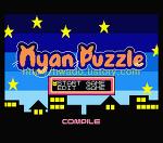 냥 퍼즐(Nyan Puzzle, にゃんパズル, にゃんぴ, Nyanpi, 냥삐)