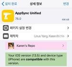 AppSync Unified : 비인가 IPA 앱 파일을 설치 가능하게 해주는 트윅 [iOS13]