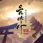 음양사 SR등급 바케쿠지라 어혼추천! (어혼+스킬정보)