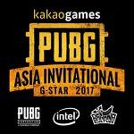 [PUBG - 배틀그라운드] 배틀그라운드 아시아 인비테이셔널 - PUBG Asia invitational  국가대표 선수/팀명단