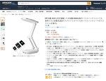 [중국알리] DP久量 LED 스탠드 대용량 6000mAh 개봉기