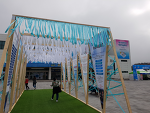 춘천 제1회 평생학습축제