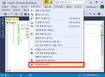 [Visual Studio] scanf 오류 무시