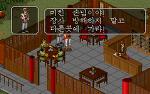 의천도룡기 외전 (倚天屠龍記 外傳) , The Kung Fu Cult Master Ex {롤플레잉 , RPG}