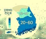"""오늘의 날씨 예보 """"봄비 촉촉! 대설도 수북!"""""""
