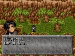 포가튼 사가 , Forgotten Saga {롤플레잉 , RPG}