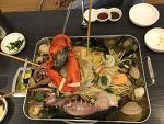 [맛집] 황제잠수함
