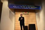 ( 대구 구수산도서관 ) 북토크 우리 혜성 이야기-안상현 천문학 박사
