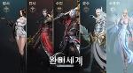 퍼펙트월드, 모바일 MMORPG '완미세계' 캐릭터 일러스트 최초공개