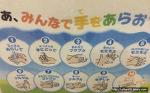 생활 속 일본어 의성어 의태어 배우기
