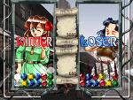 프린세스 메이커:포켓 대작전 , Princess Maker:Pocket Battle {퍼즐 , Puzzle}