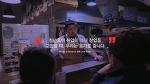 원주시 도시브랜드 홍보영상