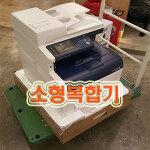 저렴한 유지비용의 후지제록스 A4 CM305DF 칼라복합기렌탈 추천제품!!