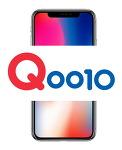 아이폰X, 아이폰8, 아이폰8플러스 Qoo10 큐텐으로 해외 직구 싸게 사자!