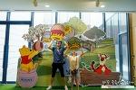 곰돌이 푸 전시회 조금 아쉬운 리뷰 후기 @ 올림픽공원 소마미술관