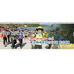 제10회 태화강 100리길 걷기대회 (2019-9-21(토))