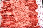 가족 모임,회식으로 괜찮은 고기집-공산 한우 명가