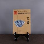 AH136. 중고책 박매년감 2013 -상태는 보통이나 찢어지거나 낱장은 없음, 간혹 구겨진 부분 있음- (730g)