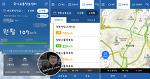 국가교통정보센터 - 실시간 고속도로교통상황, 교통정보 앱(어플)