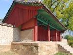 성균관대학 내에 있는 '성균관과 서울문묘 석전대제'